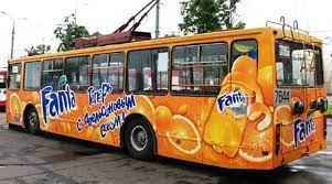 Эффективность рекламы, размещенной в городском транспорте